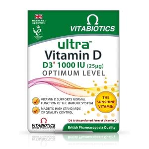 Ultra Vitamin D